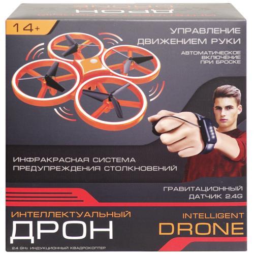 Индукционный квадрокоптер Intelligent Drone оптом