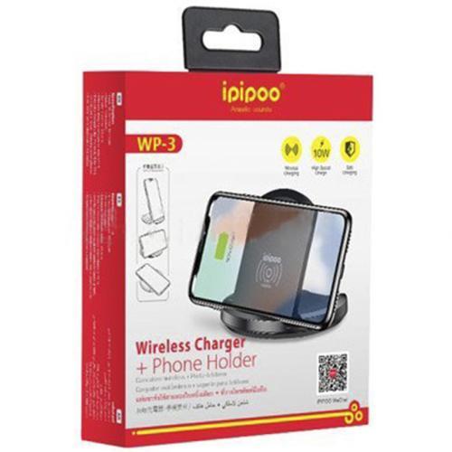 Беспроводное зарядное устройство Ipipoo WP-3 оптом
