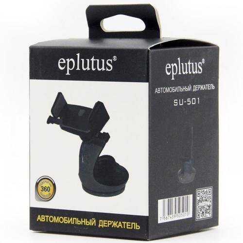 Автомобильный держатель Eplutus SU-501 оптом
