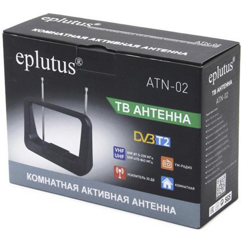 Антенна для цифрового ТВ Eplutus ATN-02 оптом