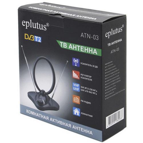 Антенна для цифрового ТВ Eplutus ATN-03 оптом