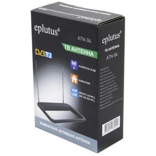 Антенна для цифрового ТВ Eplutus ATN-04 оптом