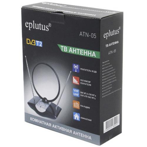 Антенна для цифрового ТВ Eplutus ATN-05 оптом
