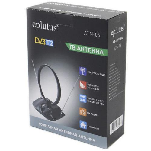 Антенна для цифрового ТВ Eplutus ATN-06 оптом