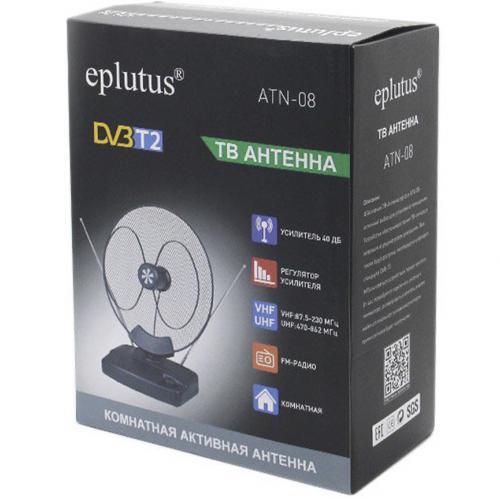 Антенна для цифрового ТВ Eplutus ATN-08 оптом