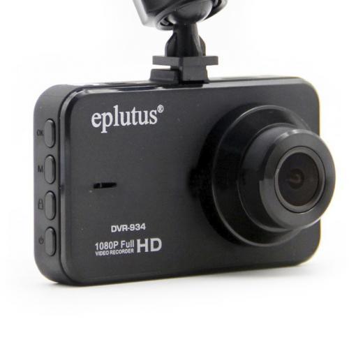 Видеорегистратор Eplutus DVR-934 оптом