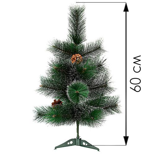 Новогодняя ёлка оптом (60 см)