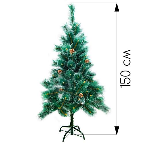 Новогодняя ёлка оптом (150 см)