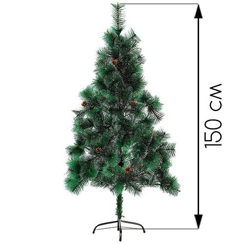 Новогодняя ёлка оптом  150 см (фабричная)